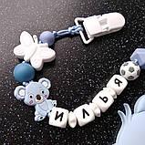 """Именной силиконовый грызунок Ярмирина """"Голубой Мишка Илья"""" с держателем на прищепке, фото 2"""