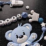 """Именной силиконовый грызунок Ярмирина """"Голубой Мишка Илья"""" с держателем на прищепке, фото 3"""