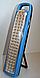 Фонарь аккумуляторный YJ-6828, фото 4