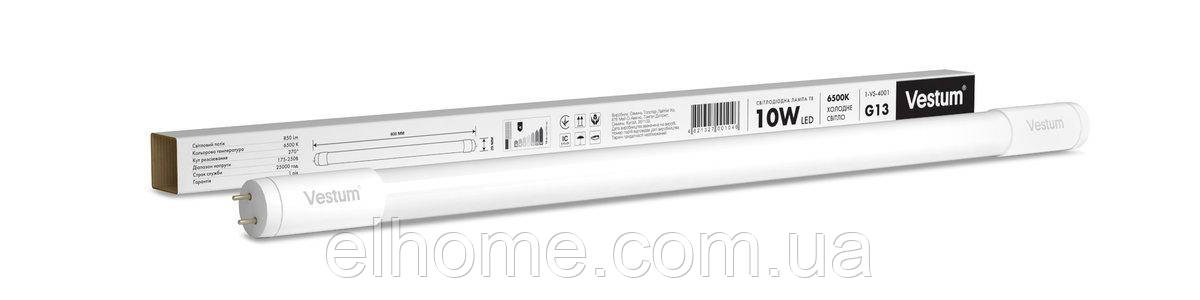 Лампа LED Vestum T8 600мм 10W 850Лм 6500K 175-250V G13