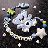 """Именной силиконовый грызунок Ярмирина """"Голубой Мишка Матвей"""" с держателем на прищепке, фото 5"""