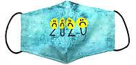 """Многоразовая 4-х слойная защитная маска """"Смайл 2020"""", размер 4 mask4NEW"""