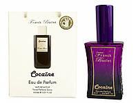 Franck Boclet Cocaine - Travel Perfume 50ml