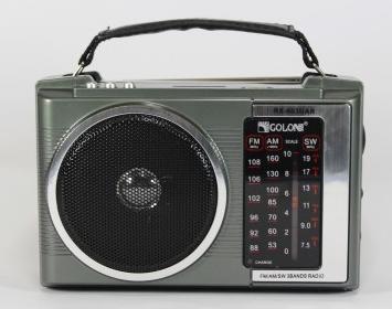 Радиоприемник GOLON RX 603