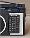 Радиоприемник GOLON RX 603, фото 4