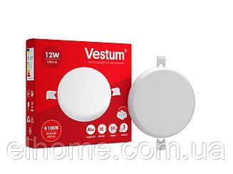 Светильник LED без рамки круг 12W 4100K ТМ Vestum