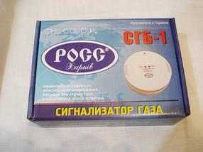Сигнализаторы газа СГБ