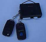 Центральный замок с ключами и д/у (в т.ч. багажника) Elegant Maxi  EL 101 519, фото 4