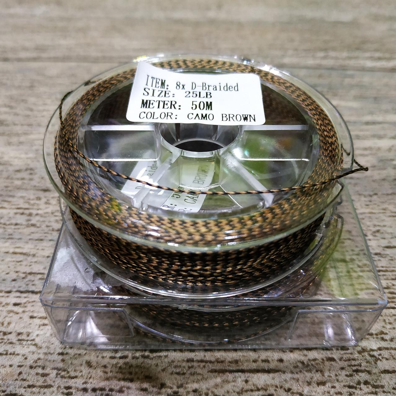 """Рыболовный шнур , (8-жильный Х8) плетенка на карпа """"Rigging Line"""" , 25 Lb"""
