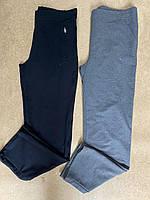 Штаны женские спортивные баталы Nike синие,серые.Штани жіночі спортивні баталії Nike сині, сірі.