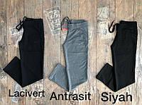 Женские штаны баталы Nike черный. Жіночі штани баталії Nike чорний.