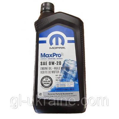 Моторное масло MOPAR MaxPro 0W-20 946 мл, 68218950AC