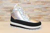 Ботинки женские зимние на шнуровке серебристые С110