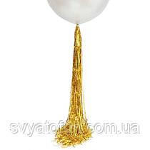 Хвіст прямий для куль золото 1м