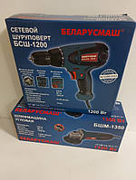 Комплект инструмента Белорусмаш: Шуруповерт 1200 Вт + Болгарка 1350 Вт, фото 5