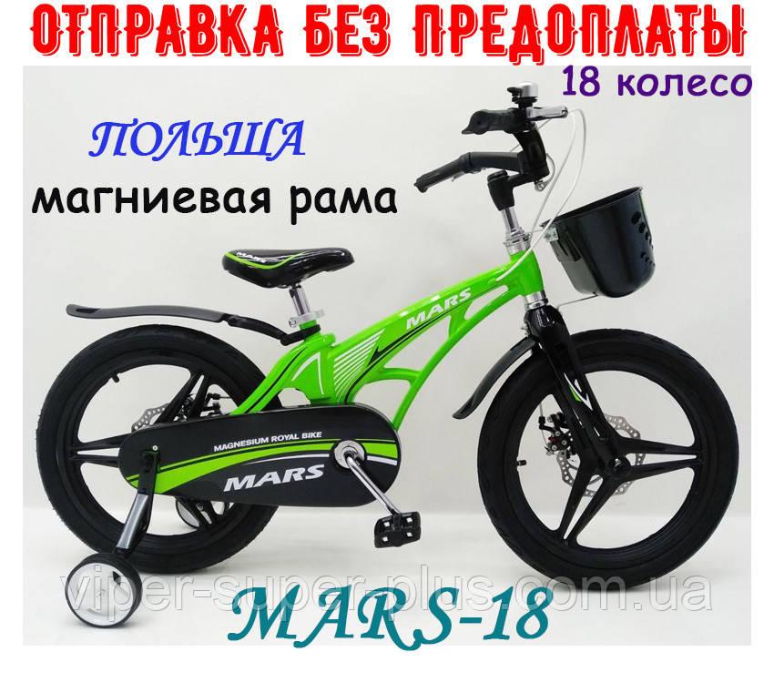 ✅ Детский Двухколесный Магнезиевый Велосипед MARS 18 Дюйм Зеленый