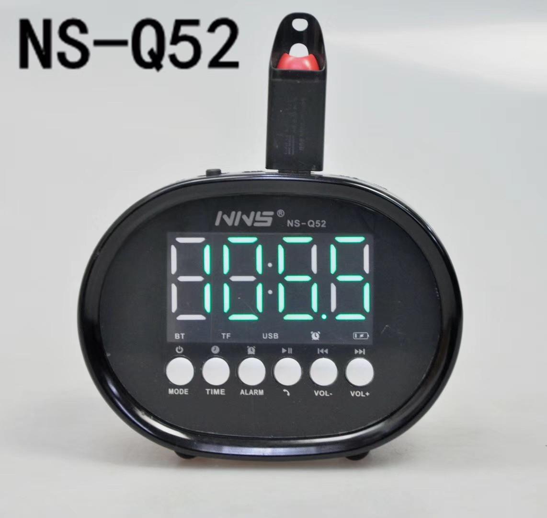 Часы-радиоприемник NNS NS-Q52