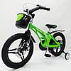 ✅ Детский Двухколесный Магнезиевый Велосипед MARS 18 Дюйм Зеленый, фото 4