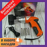 Электрическая отвертка-шуруповерт TUOYE с 4 битами и адаптером / Бытовой мини-перфоратор портативная