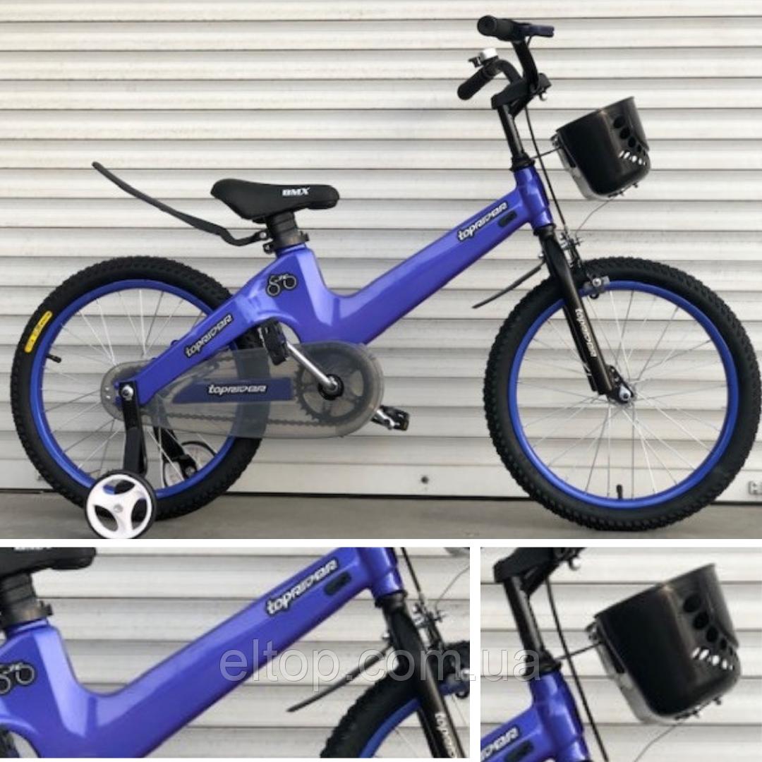 Велосипед детский 18 дюймов Магниевая рама с корзинкой дополнительными колесами