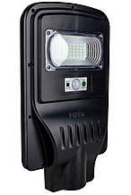 Уличный светильник FOYU LED на солнечной батарее 30W Черный (FO-5930)