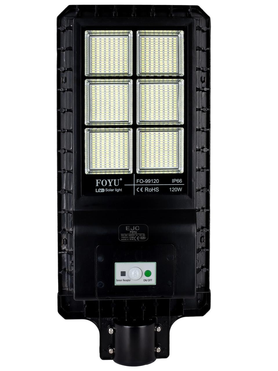 Уличный светильник FOYU LED на солнечной батарее 120W metal Черный (FO-99120)
