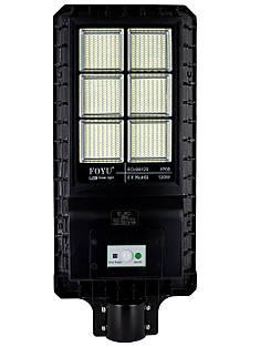 Уличный светильник FOYU LED на солнечной батарее 120W metal Черный (FO-99120), фото 2