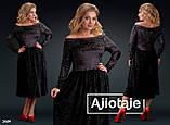 Нарядное платье с открытыми плечами, юбка плиссе, разного цвета р.48,50,52,54 Код 209N, фото 3