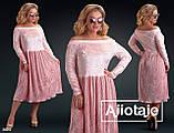 Нарядное платье с открытыми плечами, юбка плиссе, разного цвета р.48,50,52,54 Код 209N, фото 2