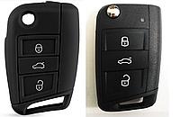 Skoda Силиконовый чехол для ключа KC04