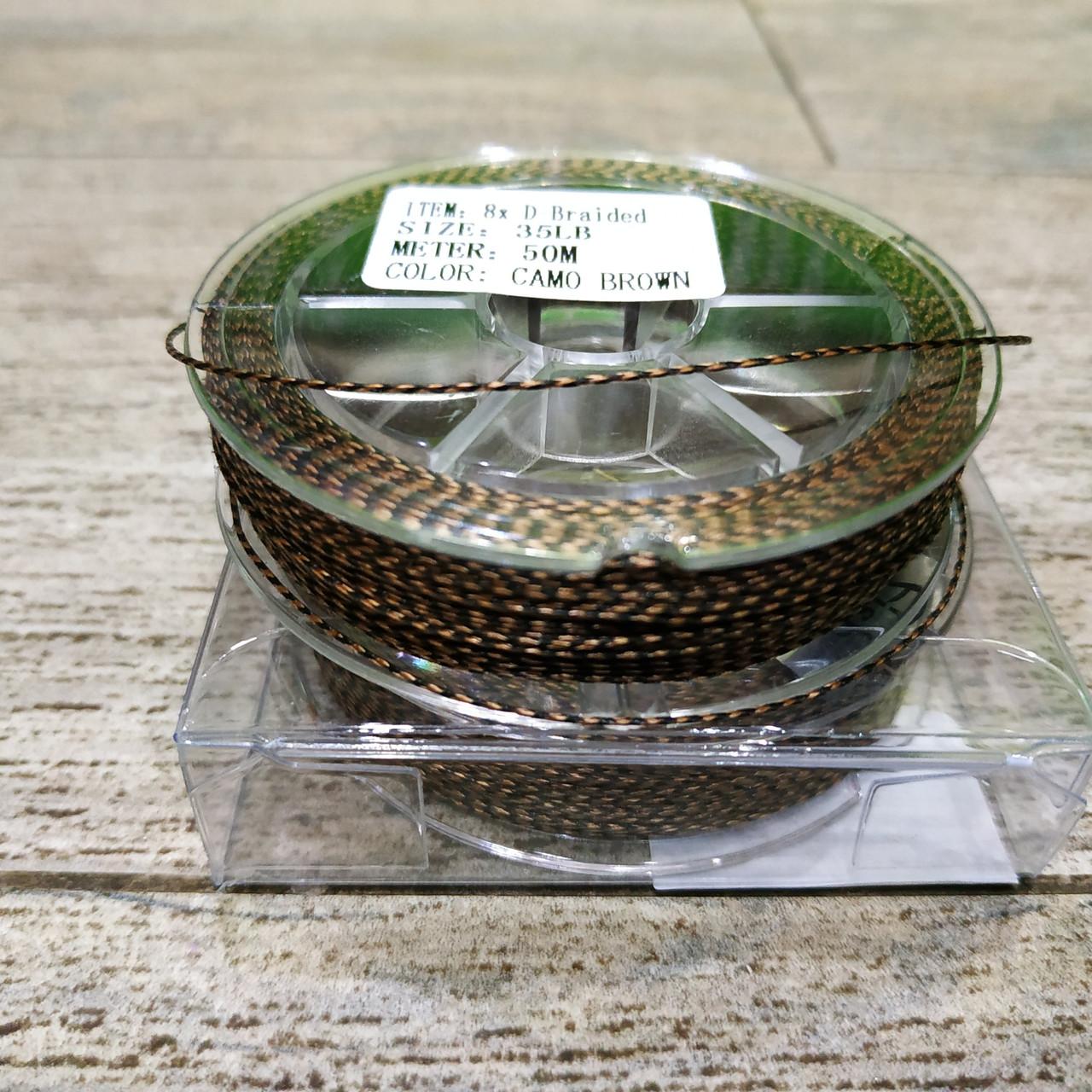 """Рыболовный шнур , (8-жильный Х8) плетенка на карпа """"Rigging Line"""" , 35 Lb"""