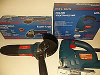 Комплект инструментов 2 в 1 Белорусмаш: Лобзик 1450 Вт + Болгарка 1350 Вт, фото 5