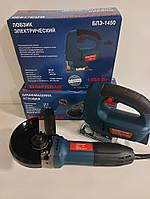 Комплект инструментов 2 в 1 Белорусмаш: Лобзик 1450 Вт + Болгарка 1350 Вт, фото 7