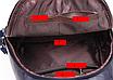 Рюкзак женский кожаный Hefan Daishu Sweet, фото 9