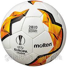 Мяч футбольный Molten UEFA Europa League F5U2810-K0 (размер 5)