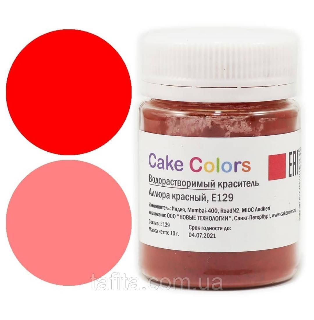 Краситель Cake Colors Аллюра красный водорастворимый