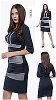 Офисное платье синее оптом, фото 1