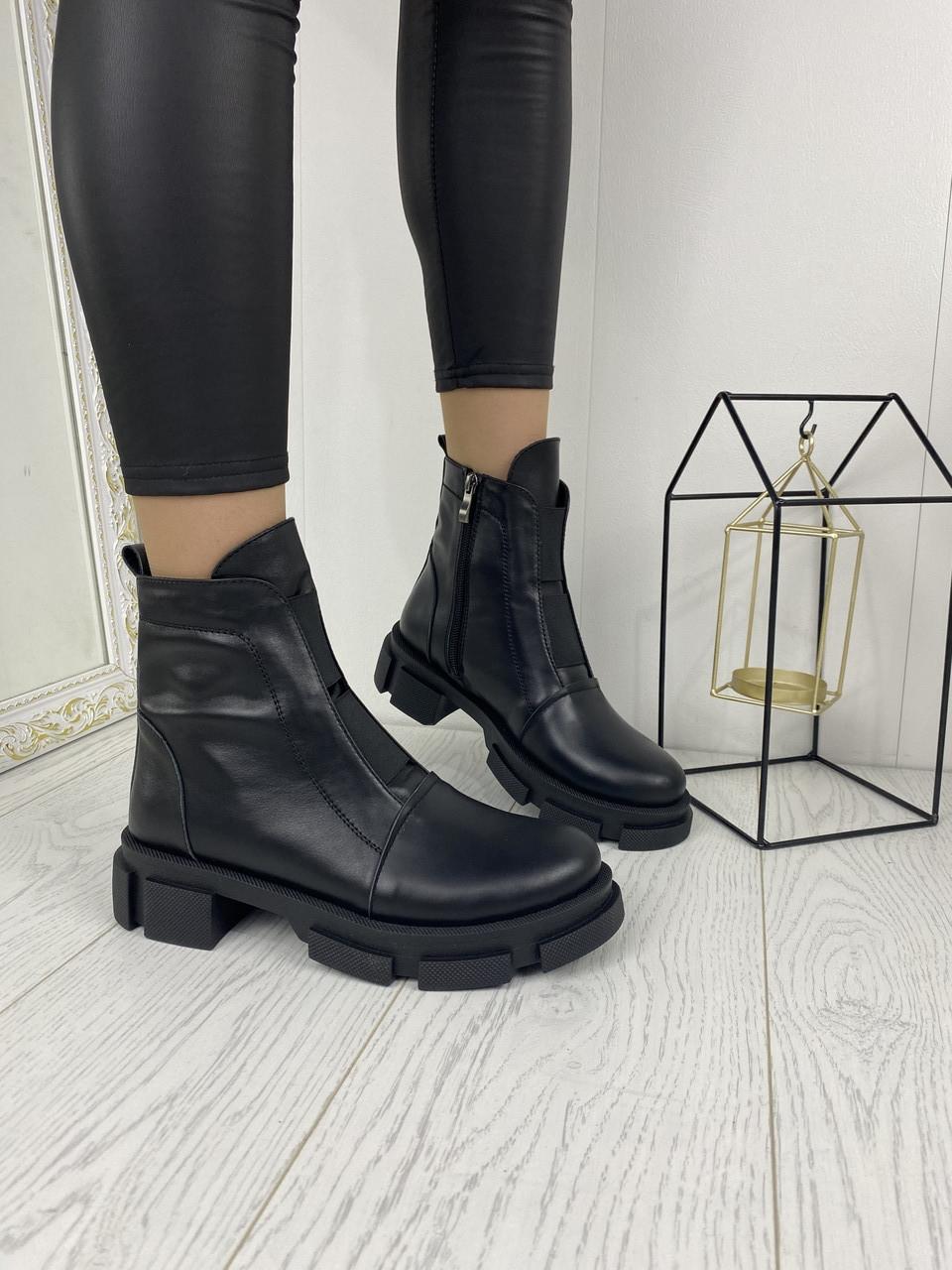 Женские ботинки весенние