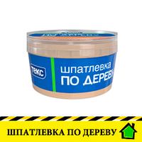 Шпатлевки ТМ ТЕКС