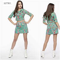 Комплект 2в1 блузка и юбка
