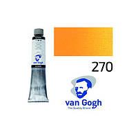 Краска масляная Royal Talens Van Gogh (270) 40мл AZO желтый темный (8712079219284)