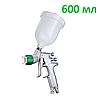 Auarita H-923-1.3 мм. hvlp. Краскопульт для покраски автомобиля пневматический, профессиональный, аурита