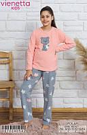 Флісова піжама з принтом ведмедики і зірок для дівчаток 7-14 років