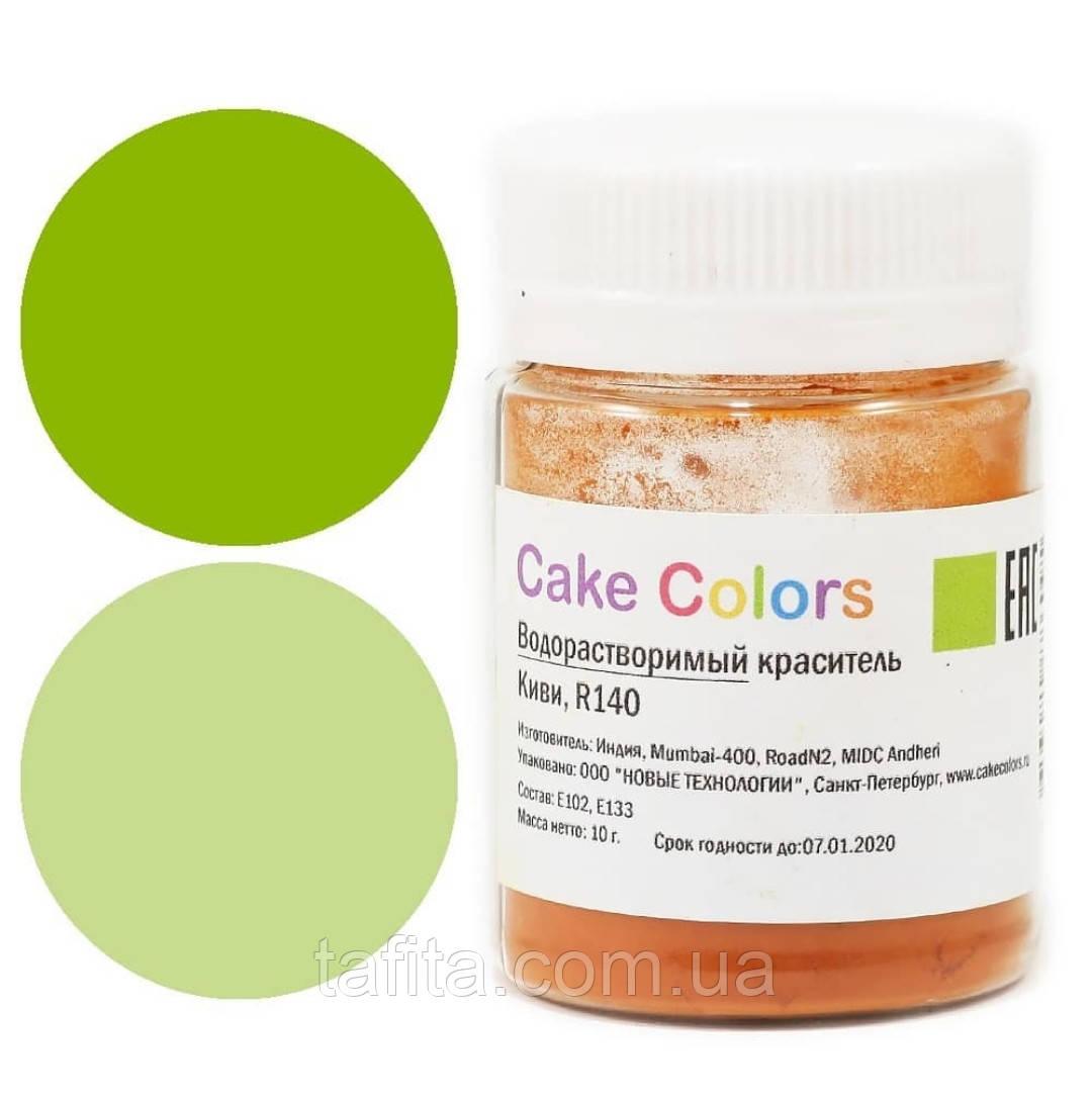 Краситель Cake Colors Киви водорастворимый