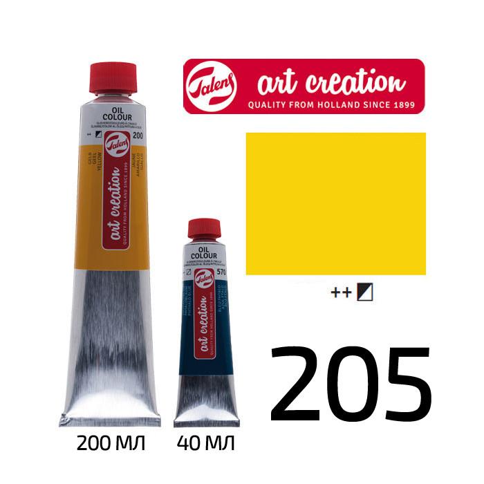 Краска масляная Royal Talens ArtCreation (205) 40мл лимонный желтый (8712079365219)