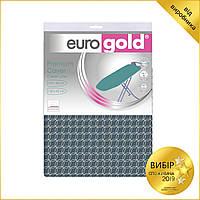 Чохол змінний для прасувальної дошки Eurogold Premium C42F3 (120*38см, 120*42см)