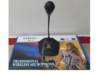 Радиомикрофон конференционный председательствующий Markus МС81 WIFI48