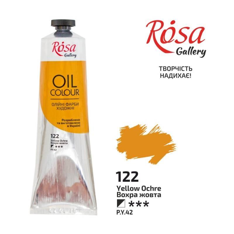 Краска масляная Rosa 100мл охра желтая (4823086705609)
