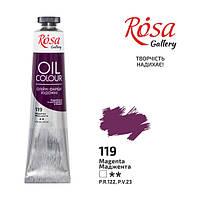 Краска масляная Rosa 45мл маджента стойкая (4823086705326)