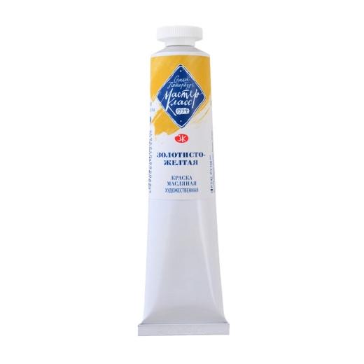 Фарба олійна ЗХК МАЙСТЕР-КЛАС 46мл золотисто-жовтий (353256)
